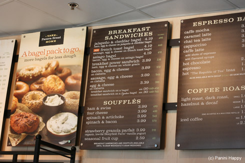 I knew about their breakfast sandwiches...but souffles?